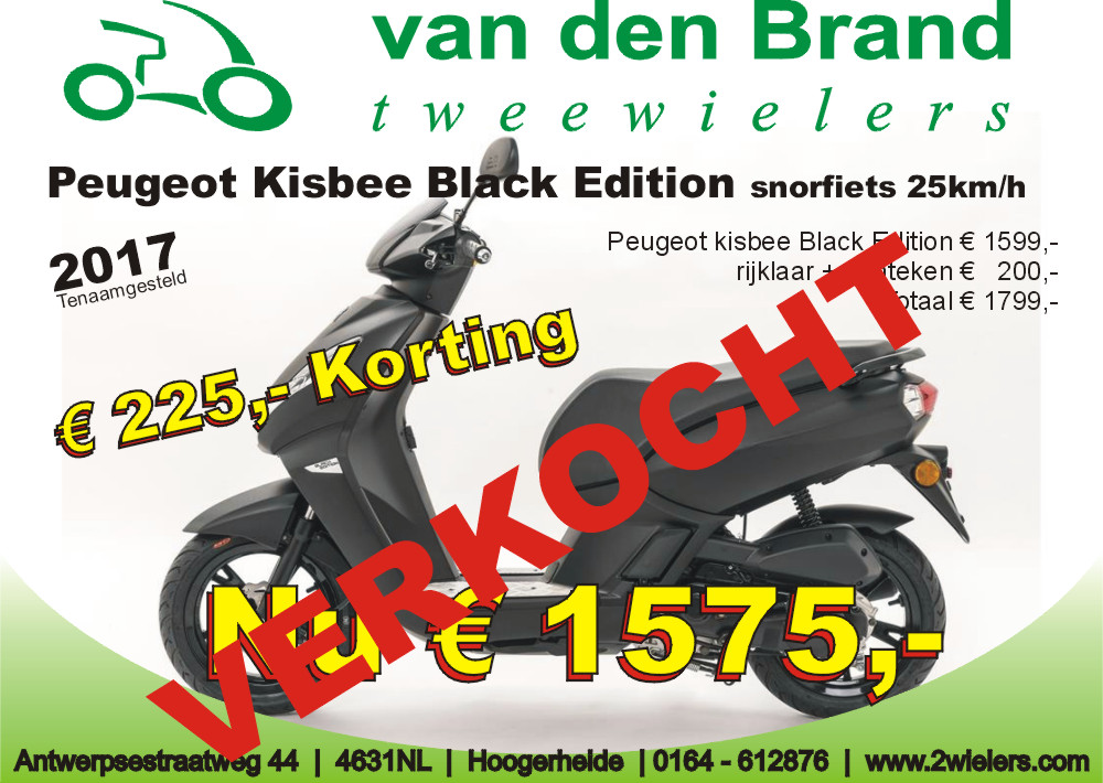 2018 Peugeot kisbee black edition Euro2
